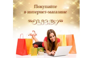 Почему лучше делать покупки через интернет-магазин