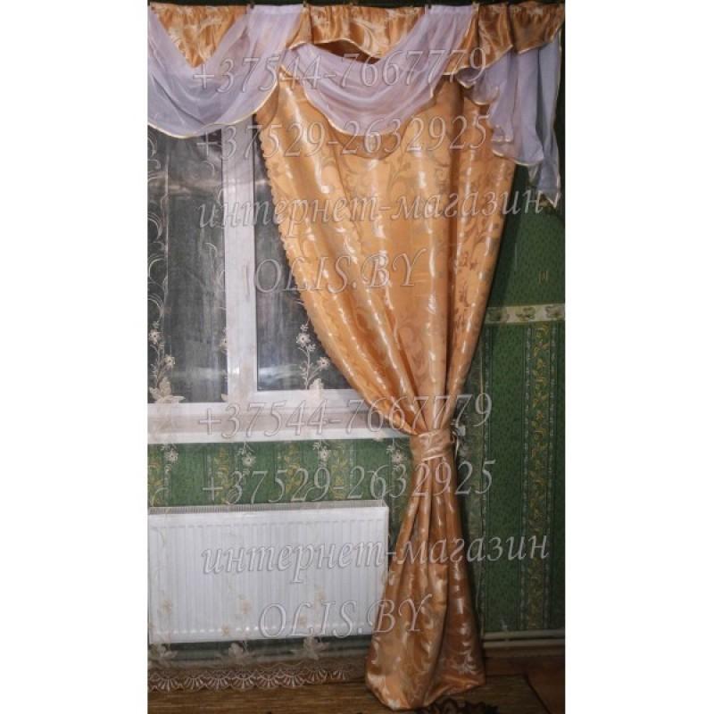 Диана. Бежевая. Готовый комплект штор. Шторы для зала, гостиной, спальни