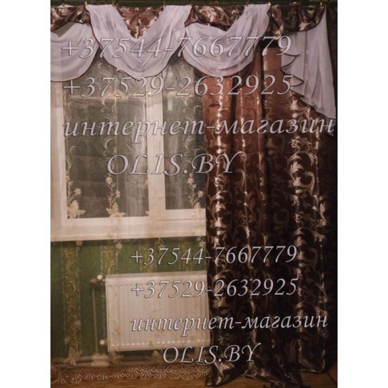 Диана. Горький шоколад. Готовый комплект штор. Шторы для зала, гостиной, спальни