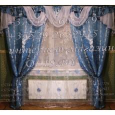 Диана. Голубая. Готовый комплект штор. Шторы для зала, гостиной, спальни