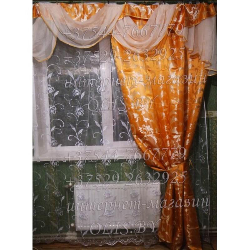 Диана. Персиковая. Готовый комплект штор. Шторы для зала, гостиной, спальни