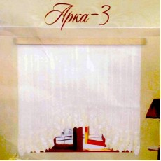 Арка-3 (с кружевом). Готовый комплект штор для спальни и кухни.