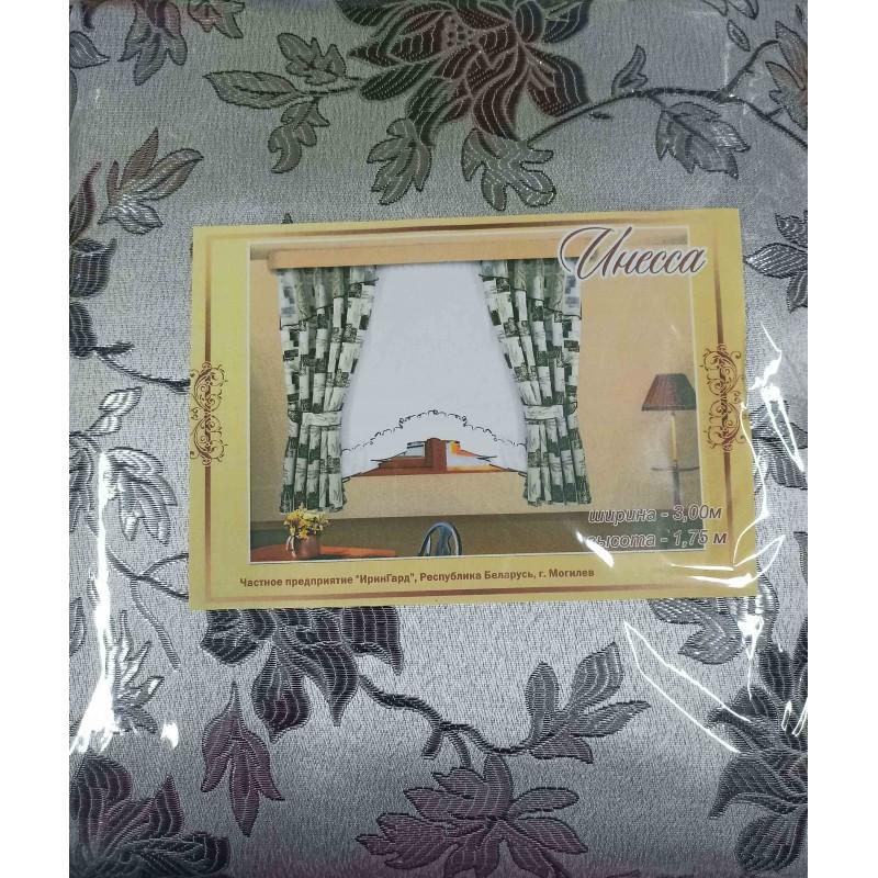Инесса. Готовый комплект штор для спальни и кухни.