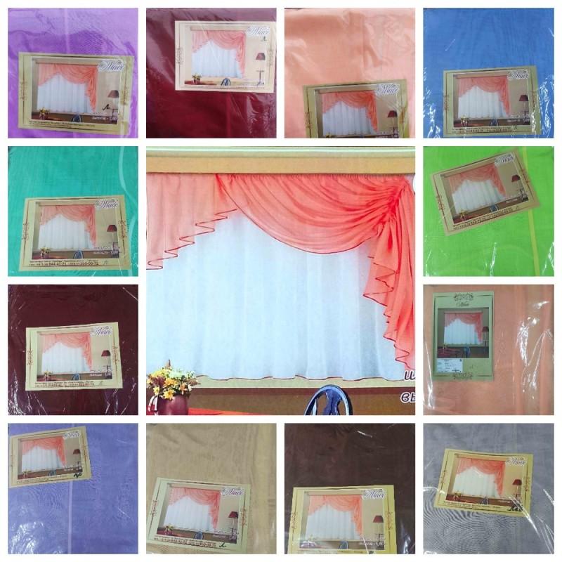 Жабо. Готовый комплект штор для спальни и кухни.