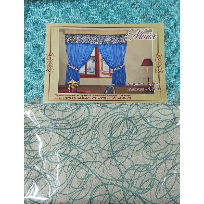 Майя. Готовый комплект штор для спальни и кухни.