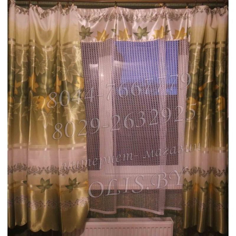 Глория. Готовый комплект штор для спальни и кухни.
