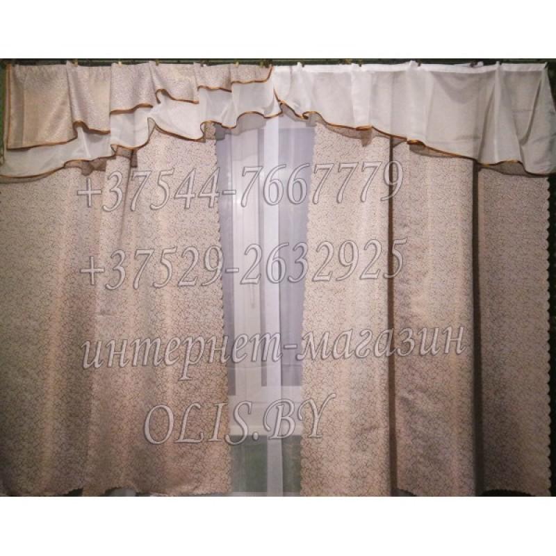 Каролина. Готовый комплект штор для спальни и кухни.