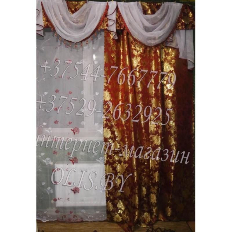 Королевские. Бордовые Готовый комплект штор. Шторы для зала, гостиной, спальни