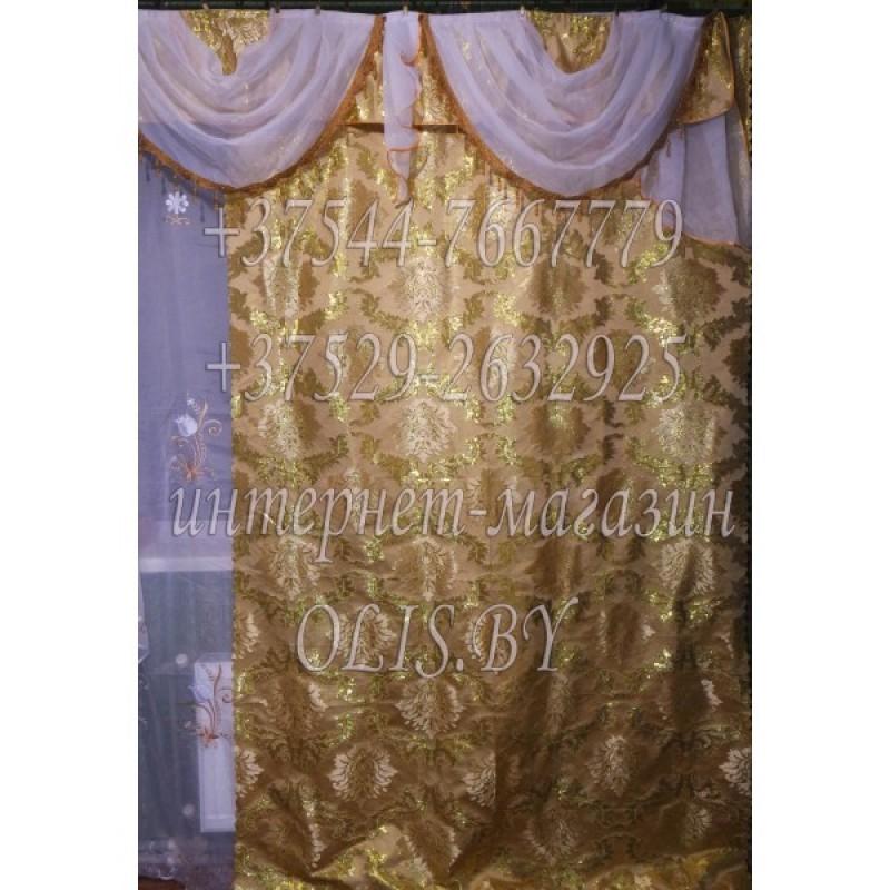 Королевские. Золото. Готовый комплект штор. Шторы для зала, гостиной, спальни