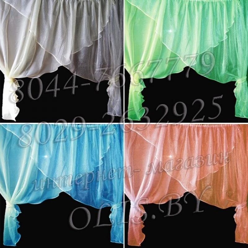 Марьяна.  Готовый комплект штор для спальни и кухни.